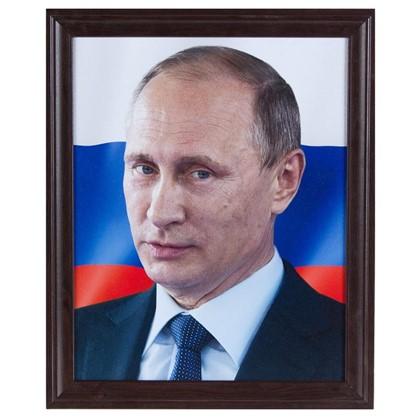 Купить Постер в раме 40х50 см Президент РФ дешевле