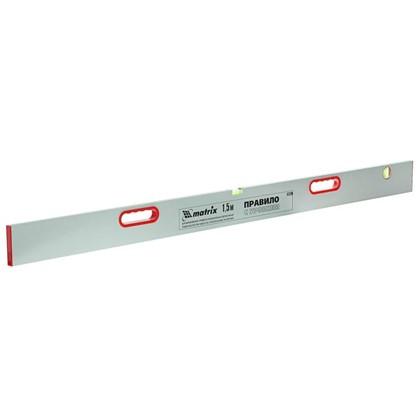 Правило алюминиевое с уровнем Matrix 1.5 м 2 ручки