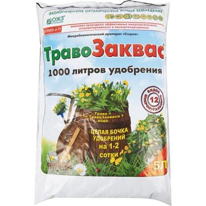 Купить Препарат микробиологический Травозаквас 5 л дешевле