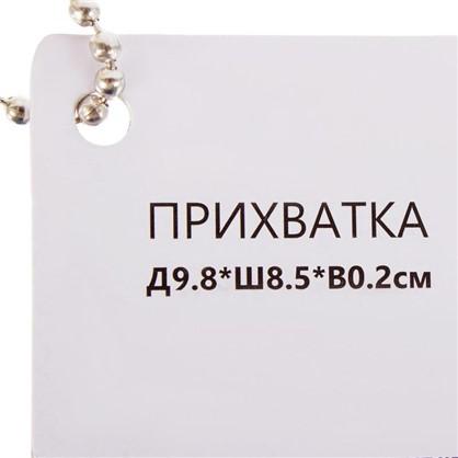 Прихватка силиконовая 98х85х2 мм цвет нэнси