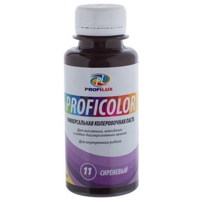 Купить Профилюкс Profilux Proficolor №11 100 гр цвет сирень дешевле