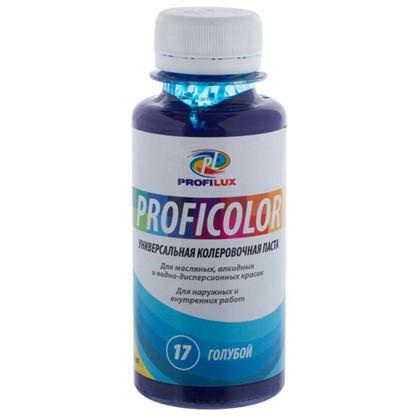 Профилюкс Profilux Proficolor №17 100 гр цвет голубой