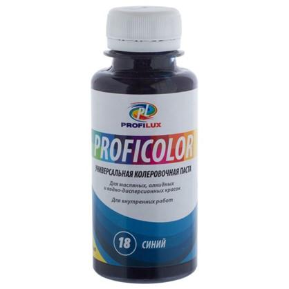 Купить Профилюкс Profilux Proficolor №18 100 гр цвет синий дешевле