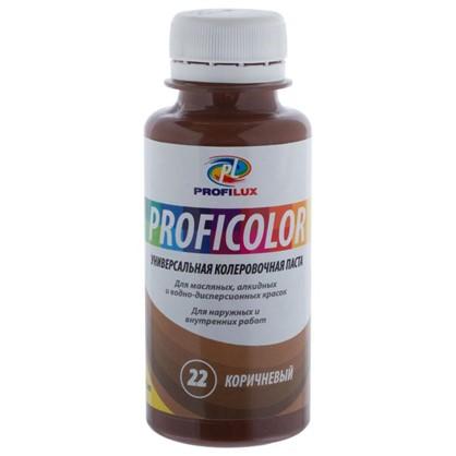 Купить Профилюкс Profilux Proficolor №22 100 гр цвет коричневый дешевле