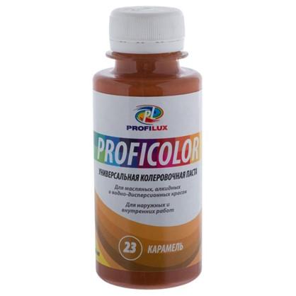 Купить Профилюкс Profilux Proficolor №23 100 гр цвет карамельный дешевле