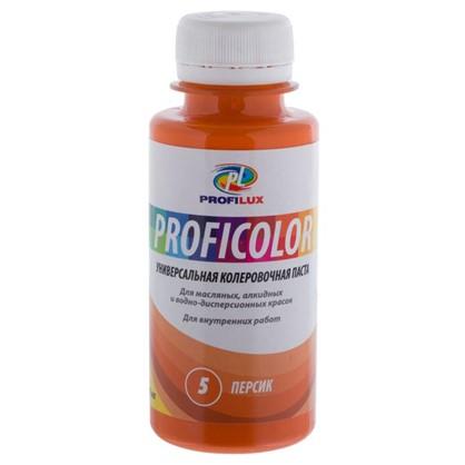 Профилюкс Profilux Proficolor №5 100 гр цвет персик