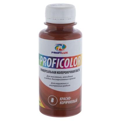 Купить Профилюкс Profilux Proficolor №8 100 гр цвет красно-коричневый дешевле