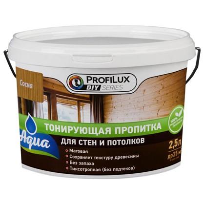 Пропитка для стен и потолка цвет сосна 2.5 л