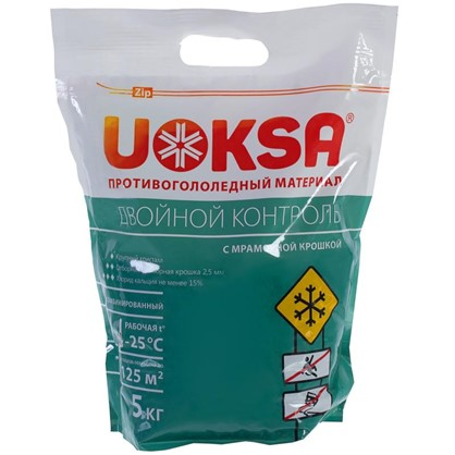 Купить Противогололедный UOKSA ДвойнойКонтроль дешевле