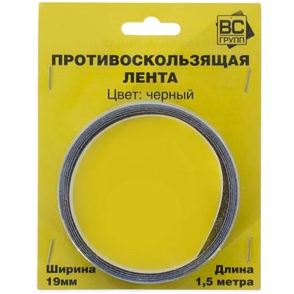 Купить Противоскользящая лента 19х1500 мм цвет черный дешевле