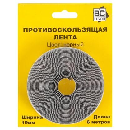 Противоскользящая лента 19х6000 мм цвет черный