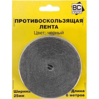 Купить Противоскользящая лента 25х6000 мм цвет черный дешевле