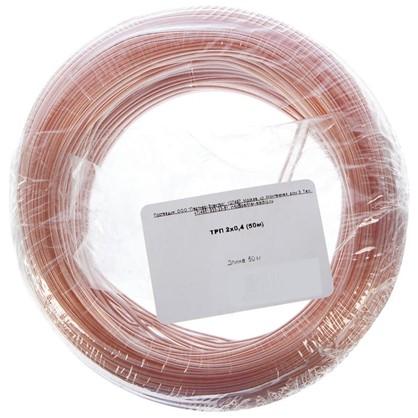 Провод телефонный ТРП 2х0.4 мм 50 м