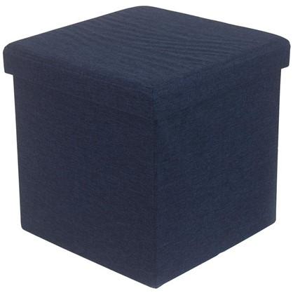Купить Пуф складной с отделением для хранения 38x38x38 см цвет голубой дешевле