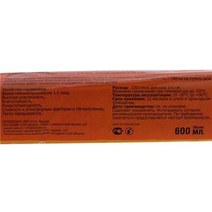 Купить Рабберфлекс ПРО ПУ-40 600 мл цвет серый дешевле