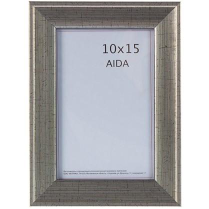 Рамка Aida 10x15 см цвет серебро с патиной