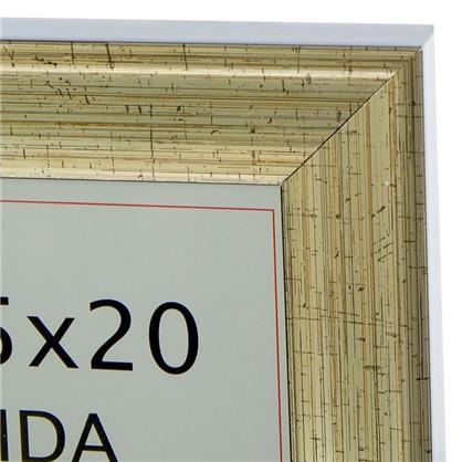 Купить Рамка Aida 15x20 см цвет серебро с патиной дешевле