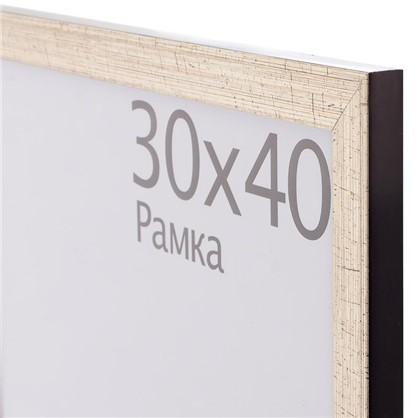Рамка Aida 30x40 см цвет серебро с патиной