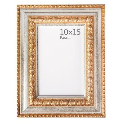 Рамка Charlotta 10х15 см пластик цвет золото