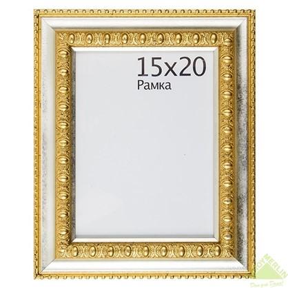 Купить Рамка Charlotta 15х20 см пластик цвет золото дешевле