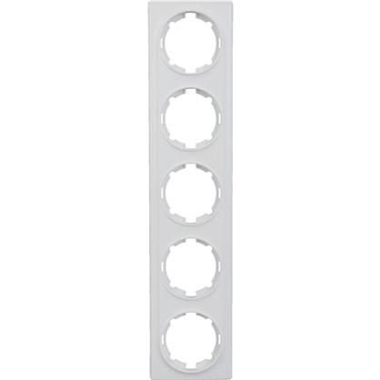 Рамка для розеток и выключателей Florence горизонтальная 5 постов цвет белый