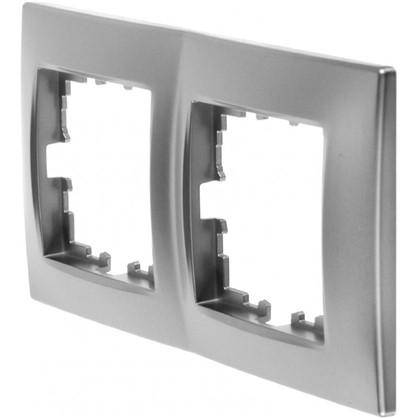 Рамка для розеток и выключателей сферическая 2 поста цвет матовое серебро