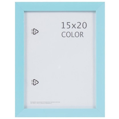 Рамка Inspire Color 15х20 см цвет голубой