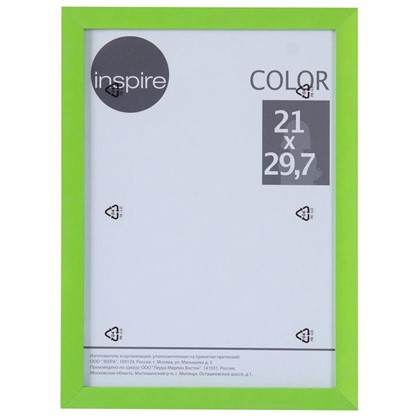 Рамка Inspire Color 21х297 см цвет зеленый