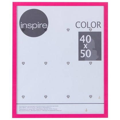 Купить Рамка Inspire Color 40х50 см цвет фуксия дешевле