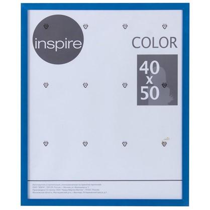 Купить Рамка Inspire Color 40х50 см цвет синий дешевле