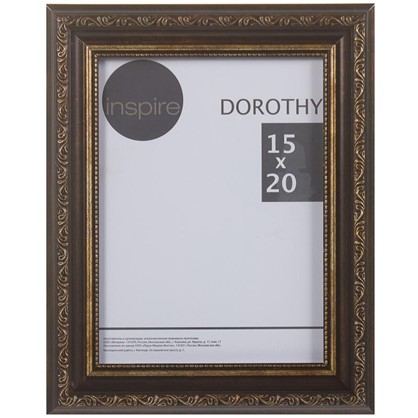 Купить Рамка Inspire Dorothy цвет коричневый размер 15х20 дешевле