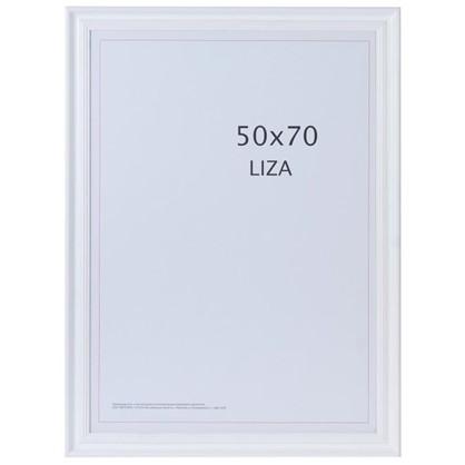 Рамка Inspire Dorothy цвет серебряный размер 50х70
