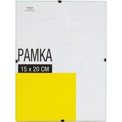 Купить Рамка-клип 15х20 см стекло дешевле