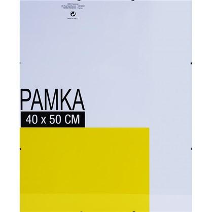 Рамка-клип 40х50 см стекло цвет прозрачный