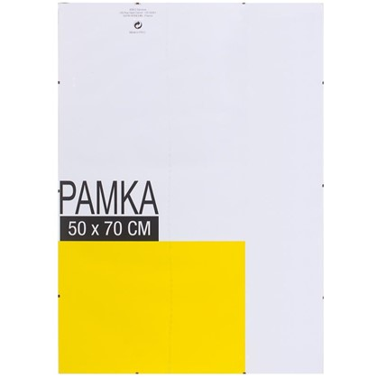 Рамка-клип размер 50х70