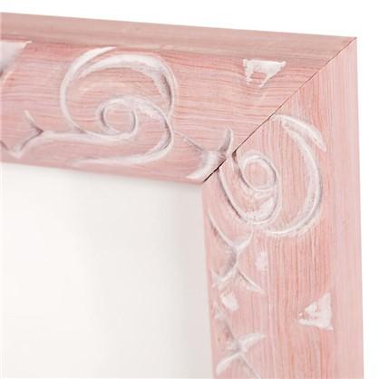 Купить Рамка Paola 30x40 см цвет розовый дешевле