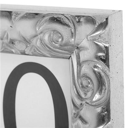 Рамка Paola 50x40 см цвет серебро