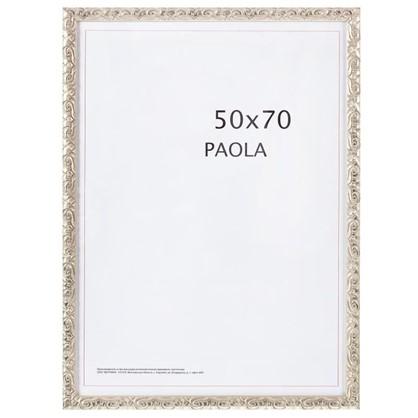 Рамка Paola цвет серебро размер 50х70