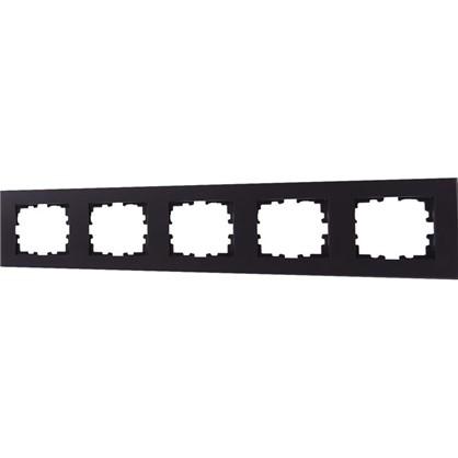 Купить Рамка плоская для розеток и выключателей 5 постов цвет чёрный дешевле