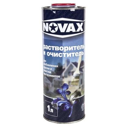 Купить Растоворитель Новакс 1 л дешевле