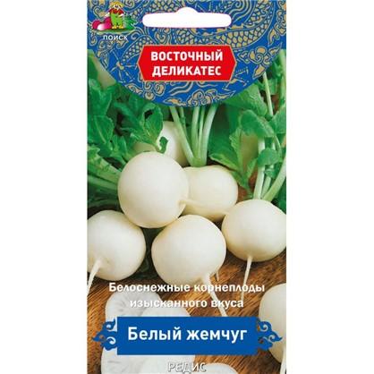 Редис Белый жемчуг (А) 5 г