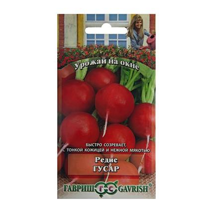 Купить Редис Гусар серия Урожай на окне дешевле