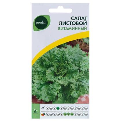 Салат листовой Geolia Витаминный