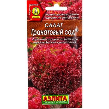 Купить Салат листовой Гранатовый сад 0.5 г дешевле