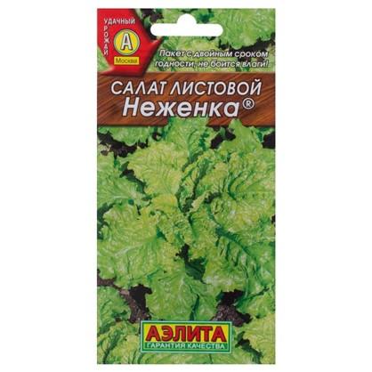 Купить Салат листовой Неженка 0.5 г дешевле
