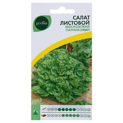 Салат парниковый Geolia Московский