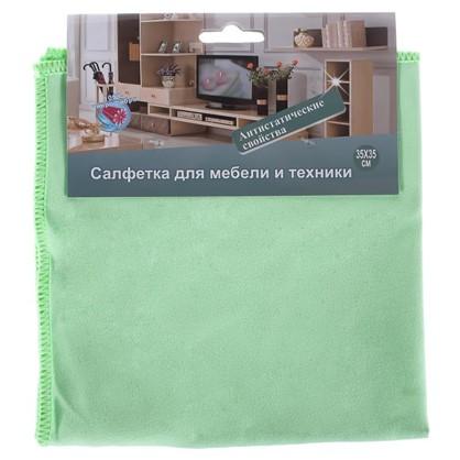 Салфетка для глянцевых поверхностей 35х35 см микрофибра