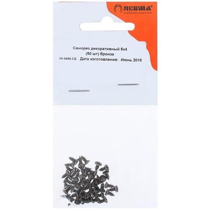 Купить Саморез декоративный 5х4 мм цвет бронза 50 шт. дешевле