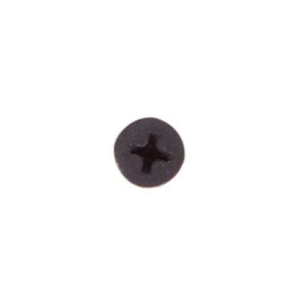 Саморез гипсокартон-металл 3.5х55 мм 350 шт.
