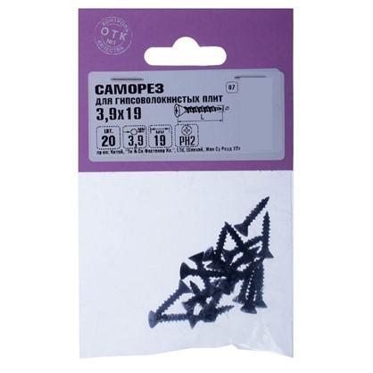 Саморезы для гипсоволокнистых плит 3.9х19 мм 20 шт.
